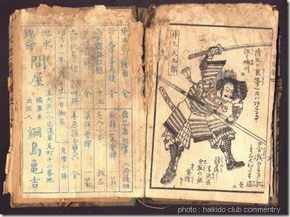 estampe évoquant samouraï