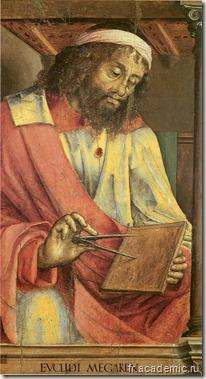 Euklid peinture du XVe siecle - www.wonderful-art.fr