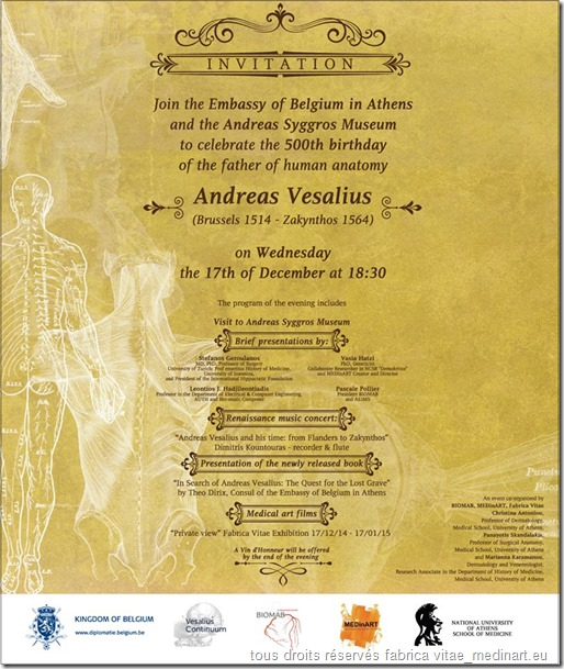 Andreas Syggros Museum of Athens on Wednesday 17 December 2014